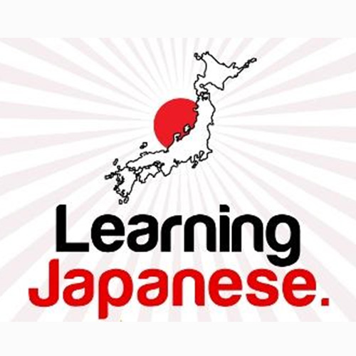 Japanese Course for Absolute Beginners